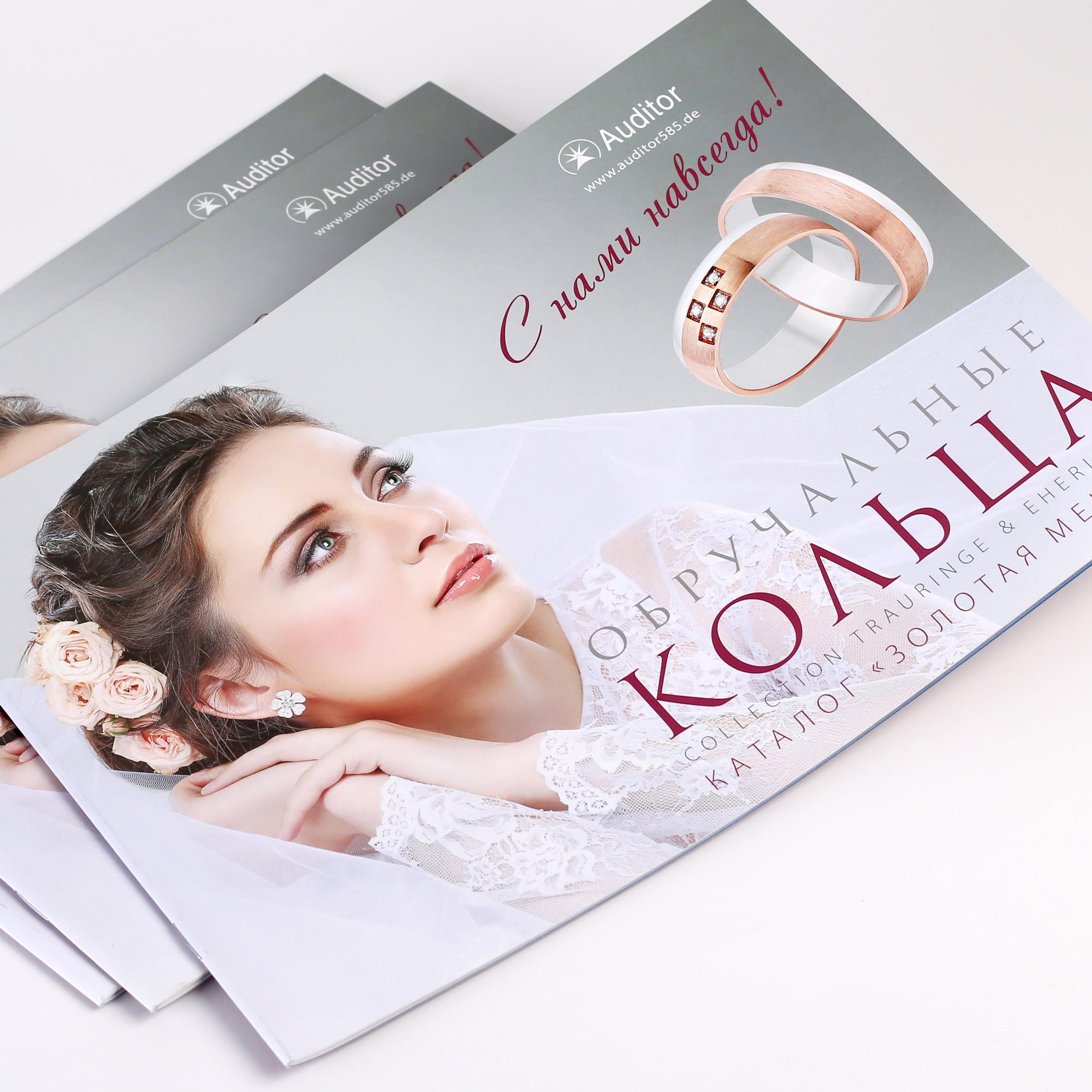 Katalog_Design